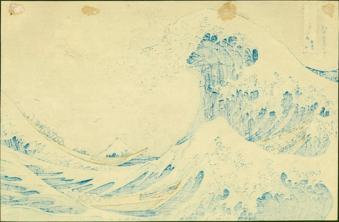 Hokusai Katushika Great Wave Japanese Woodblock Print - 2