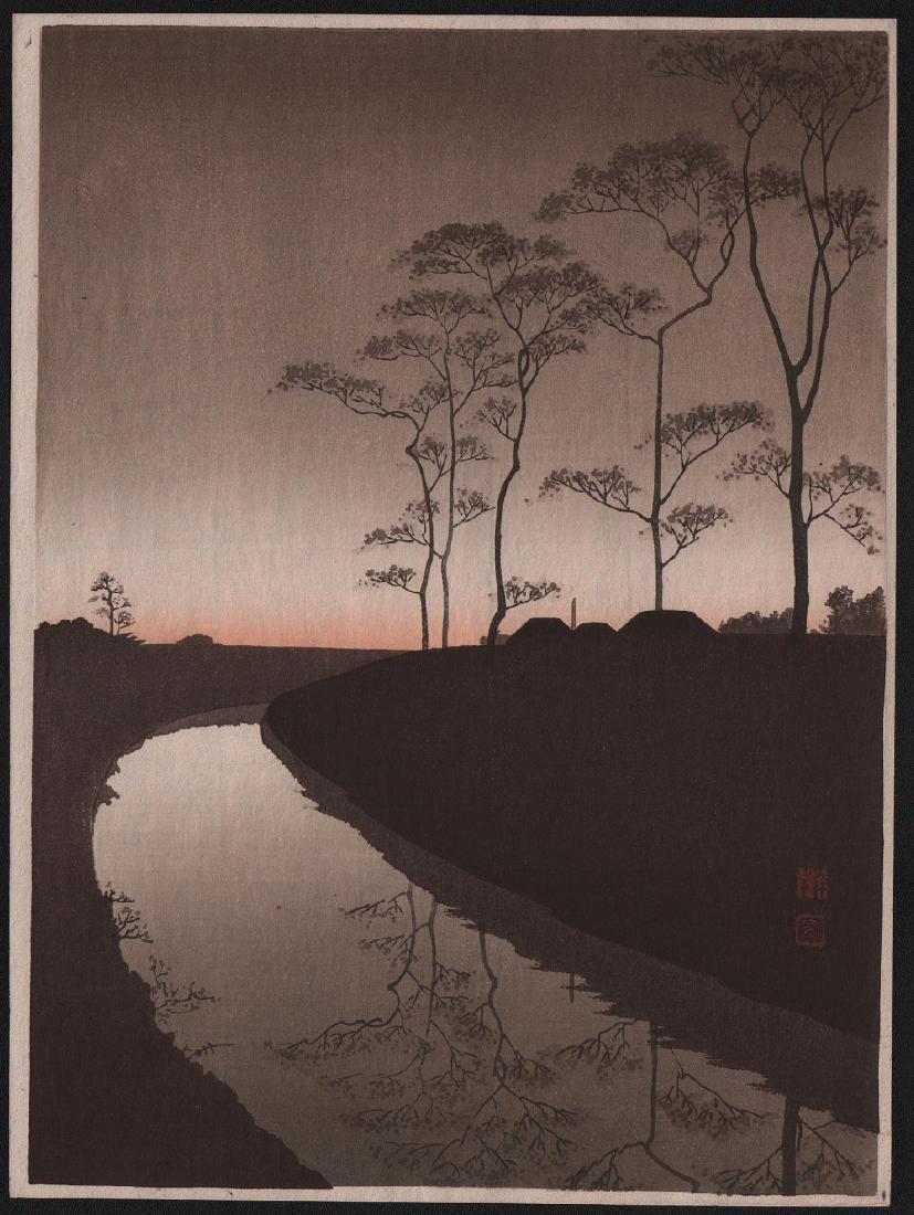Koho Shoda River Japanese Woodblock Print