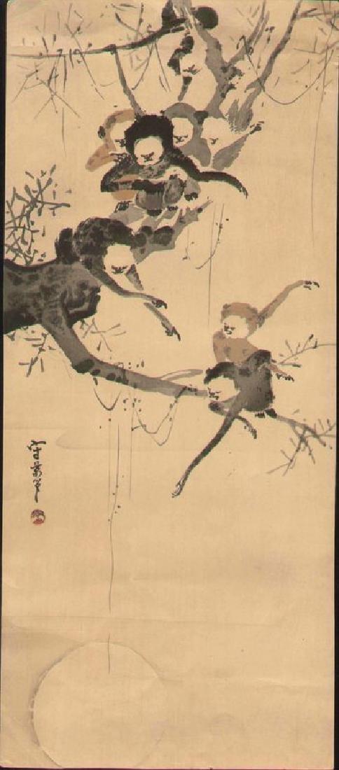 Morikage Kusumi Monkeys Japanese Woodblock Print