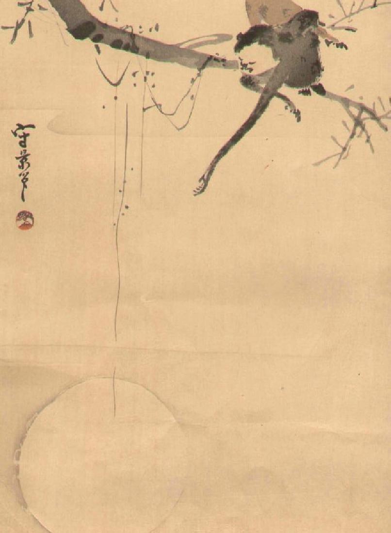 Morikage Kusumi Monkeys Japanese Woodblock Print - 2