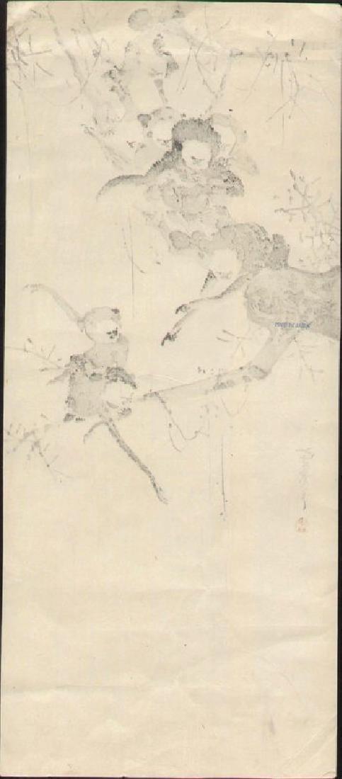 Morikage Kusumi Monkeys Japanese Woodblock Print - 4