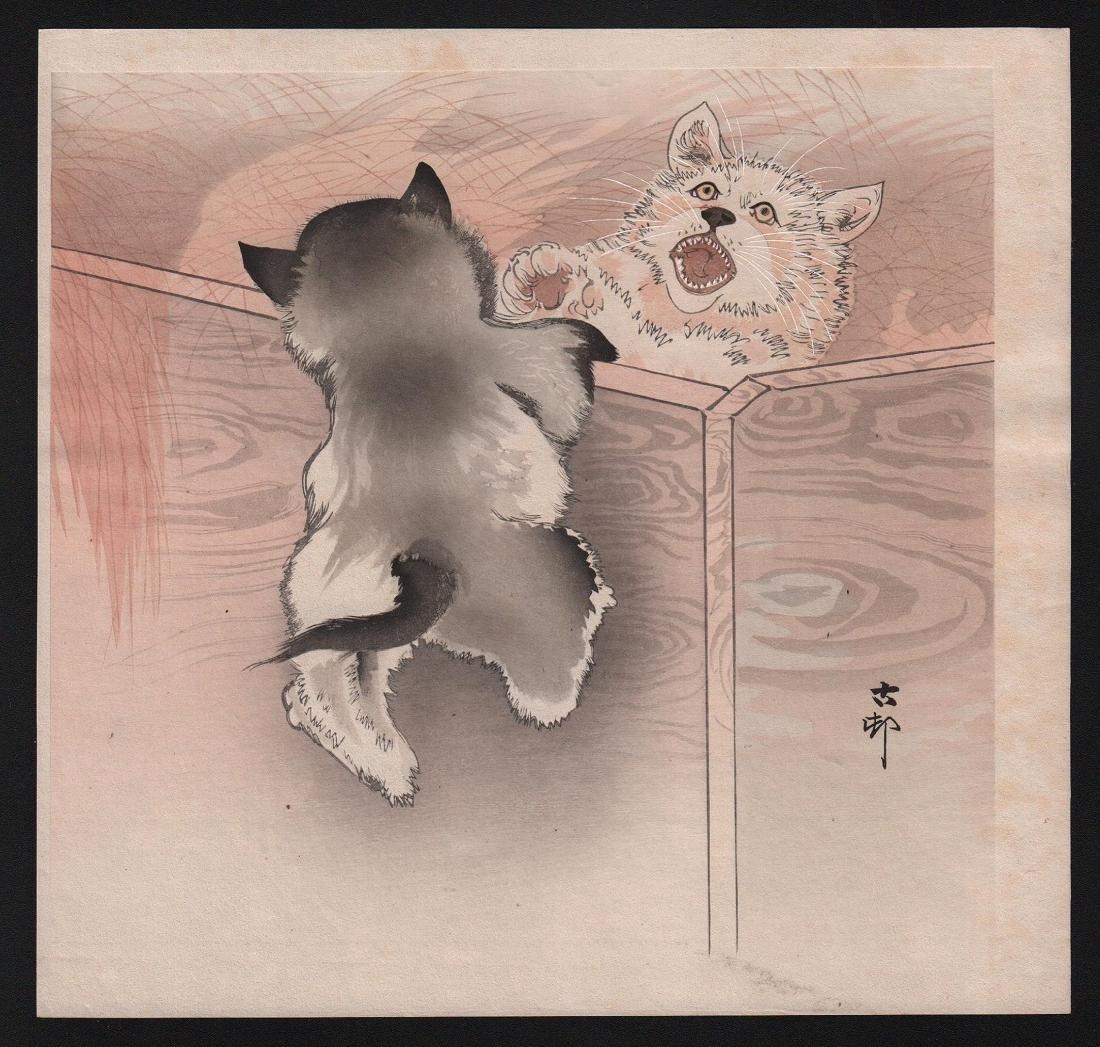 Ohara Koson Puppies Japanese Woodblock Print