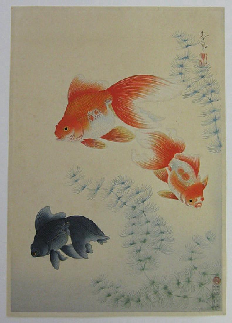 Ohno Bakufu Goldfish Japanese Woodblock Print