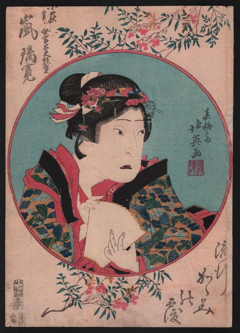 Shunbaisai Hokuei Japanese Woodblock Print