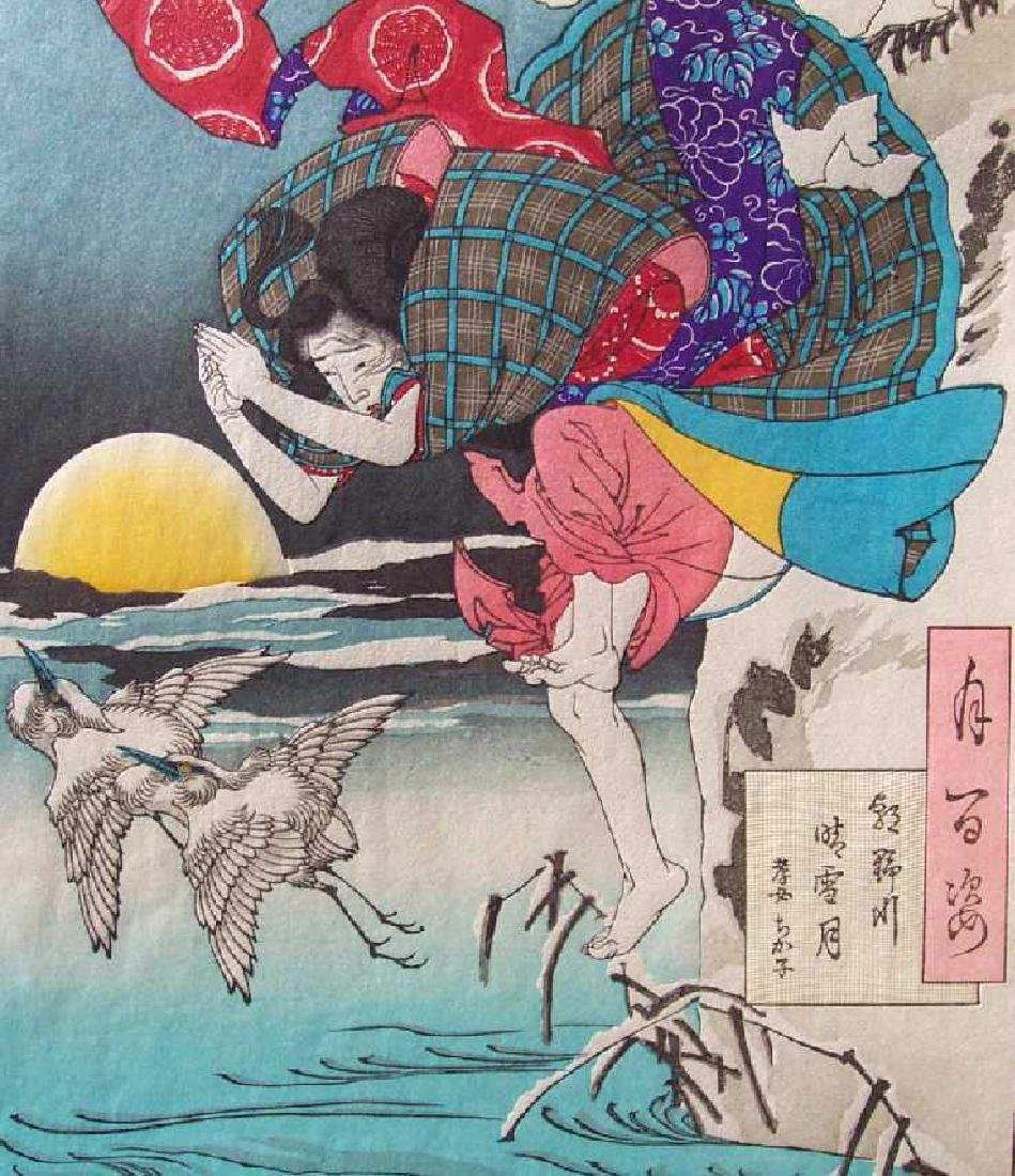 Tsukioka Yoshitoshi Moon Japanese Woodblock Print - 2