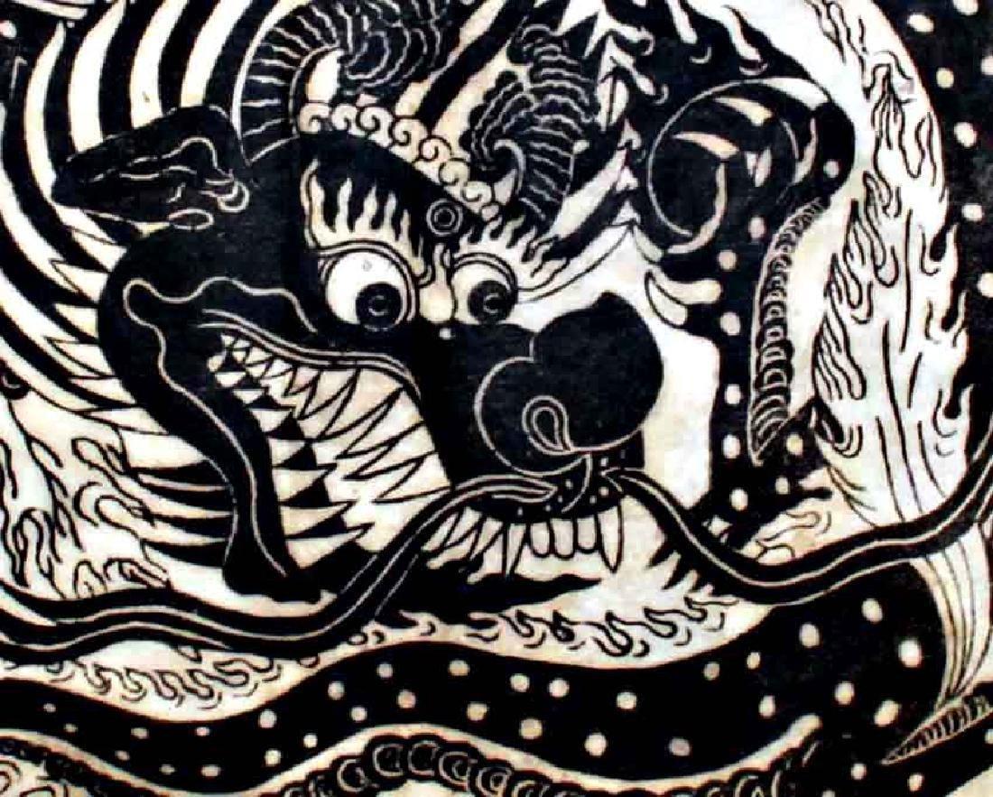 Unknown Dragon Japanese Woodblock Print - 3