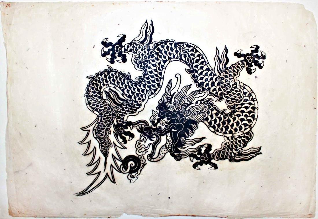 Unknown Dragon Japanese Woodblock Print