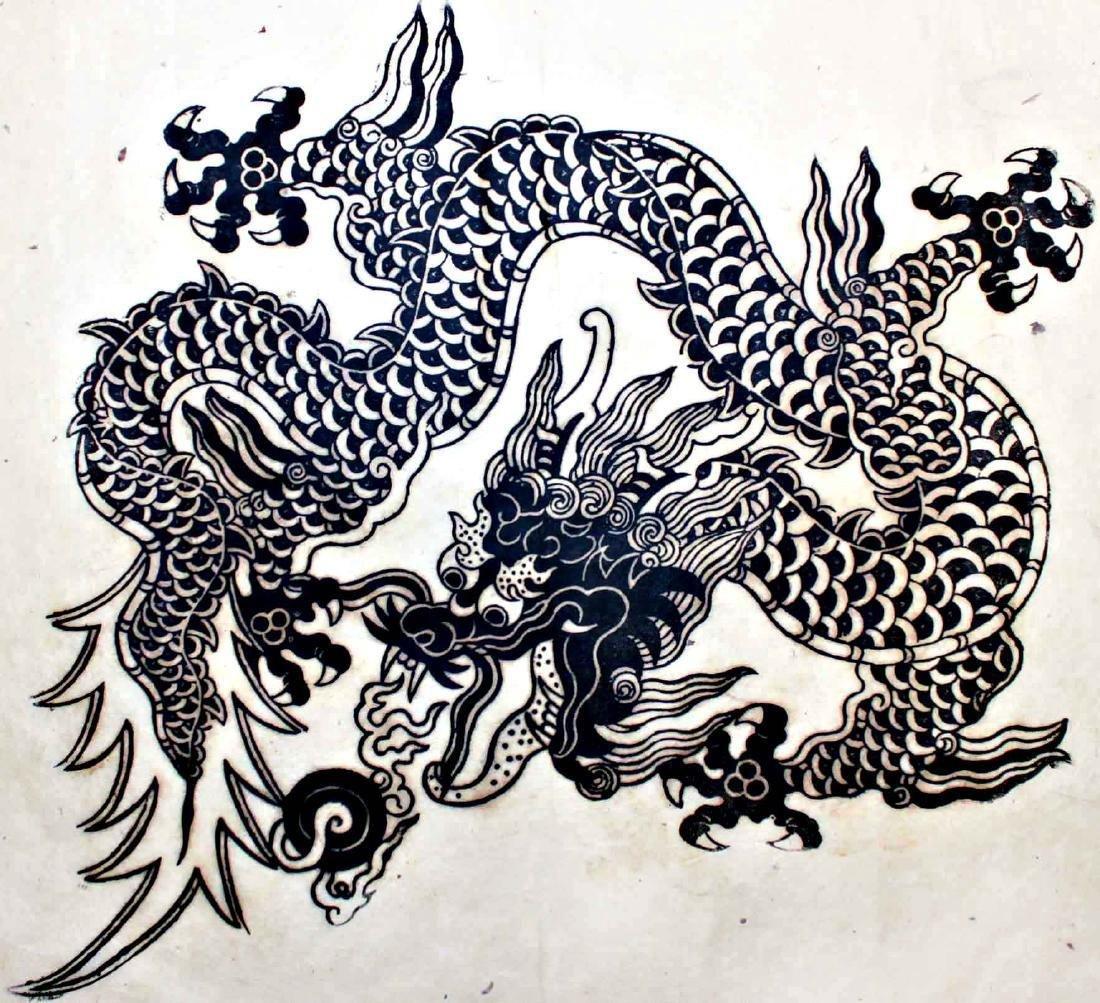 Unknown Dragon Japanese Woodblock Print - 2
