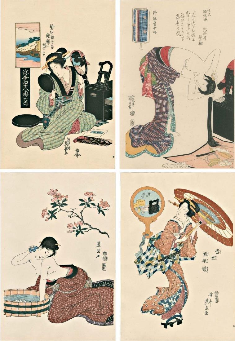 Utagawa Kunisada Women Japanese Woodblock Print