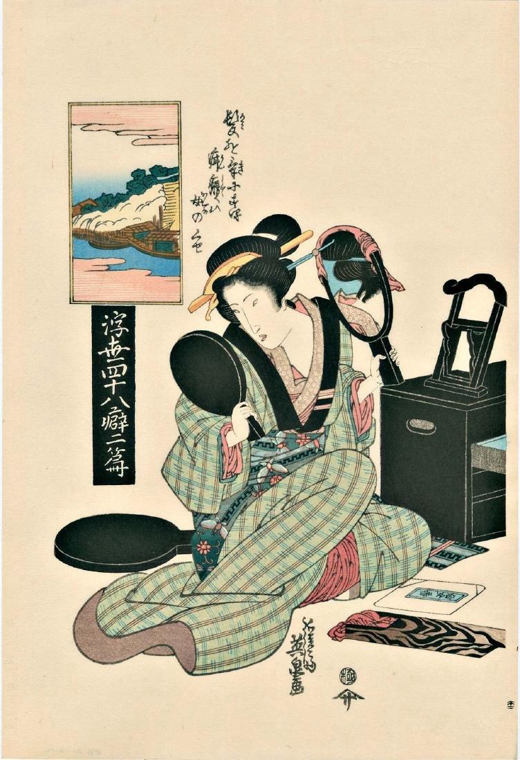 Utagawa Kunisada Women Japanese Woodblock Print - 2