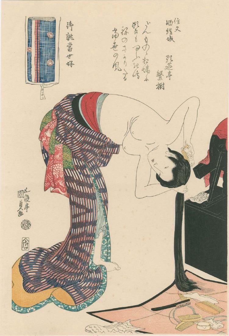 Utagawa Kunisada Women Japanese Woodblock Print - 3