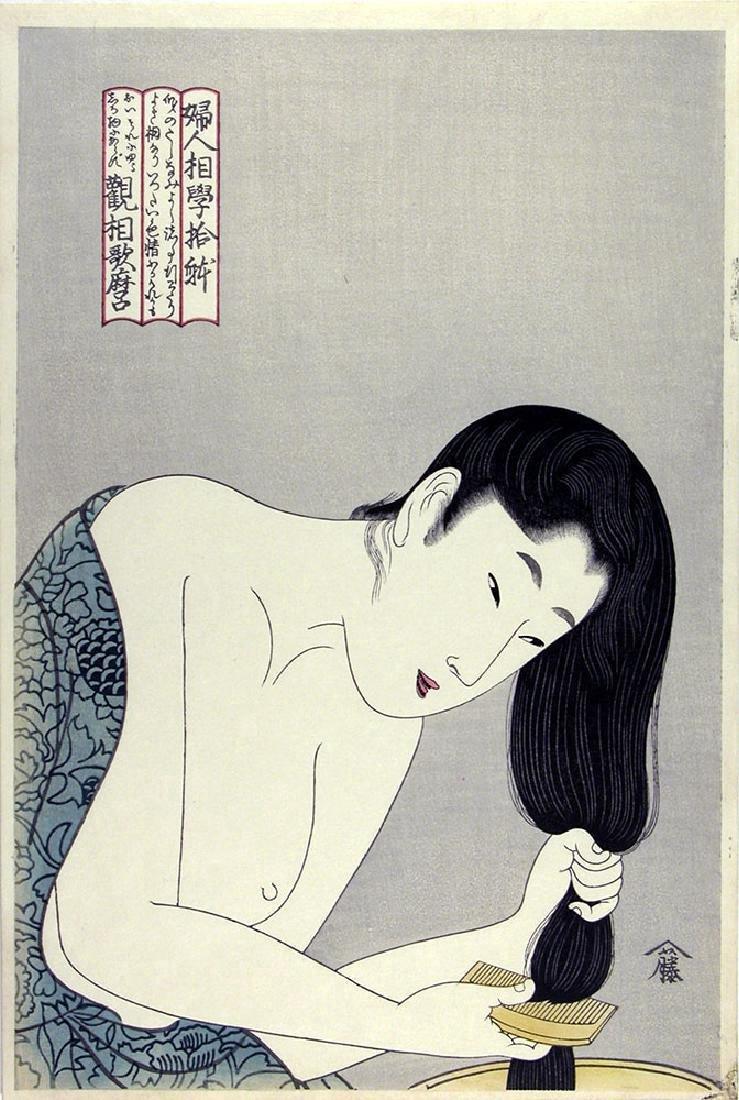 Utamaro Kitagawa Combing Japanese Woodblock Print