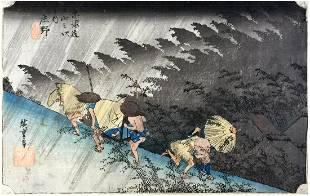Ando Hiroshige First Edition Japanese Woodblock Print