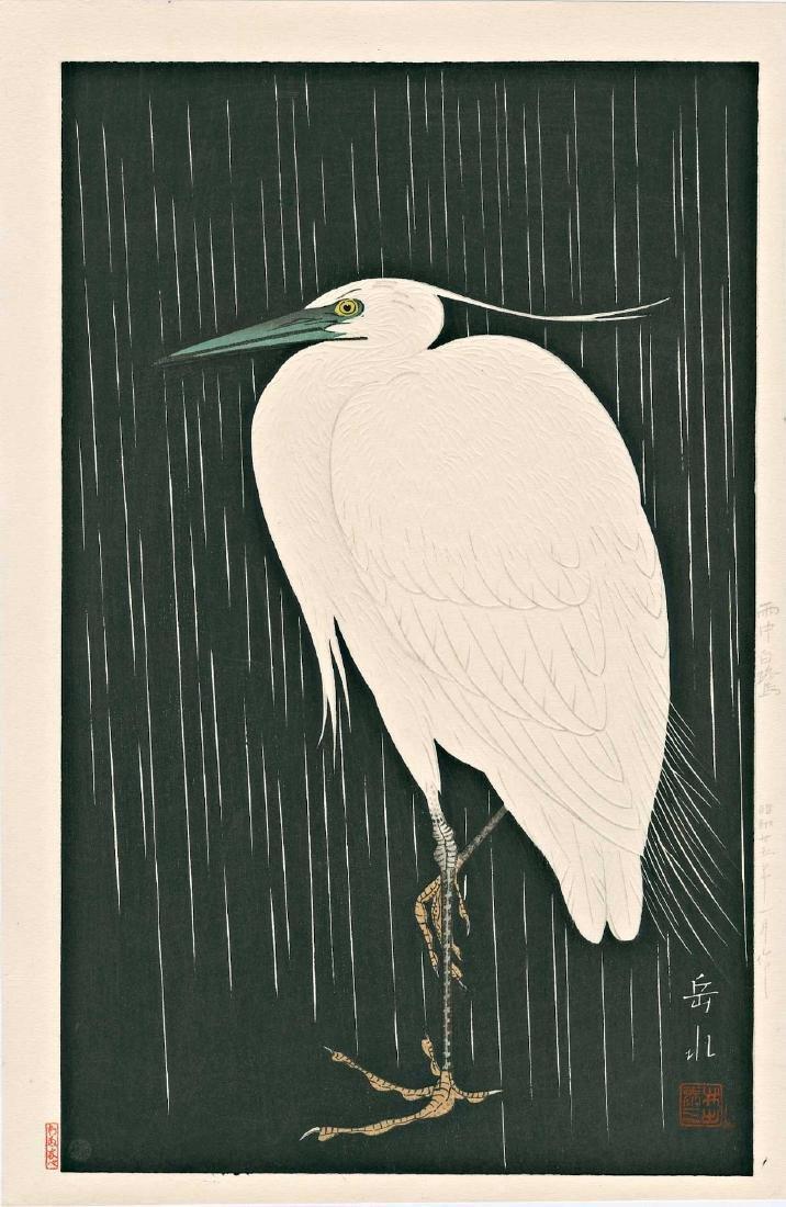 Ide Gakusui Japanese Woodblock Print