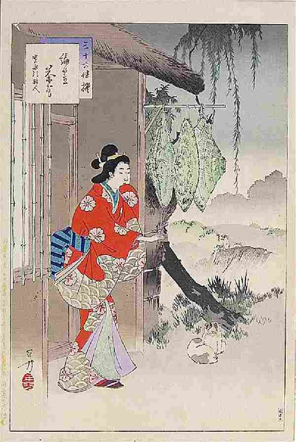 Mizuno Toshikata Japanese Woodblock Print