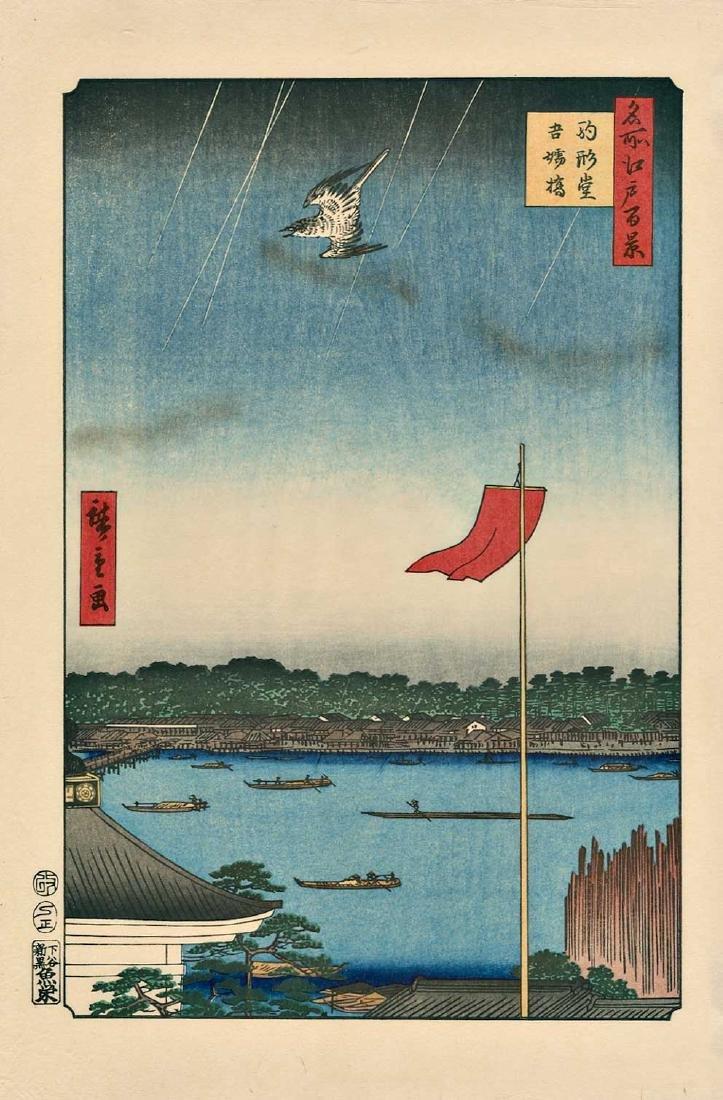 Ando Hiroshige Bridge Japanese Woodblock Print