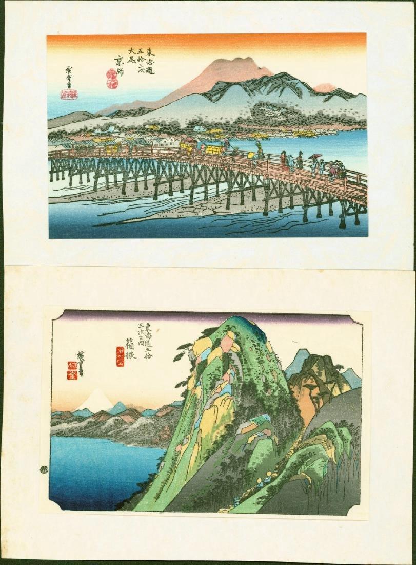 Ando Hiroshige Hakone & Kyoto Japanese Woodblock Prints