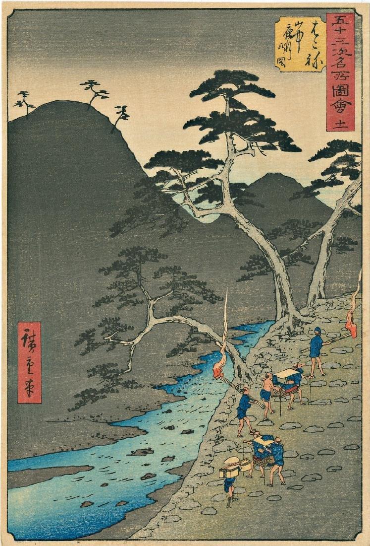 Ando Hiroshige Hakone Japanese Woodblock Print