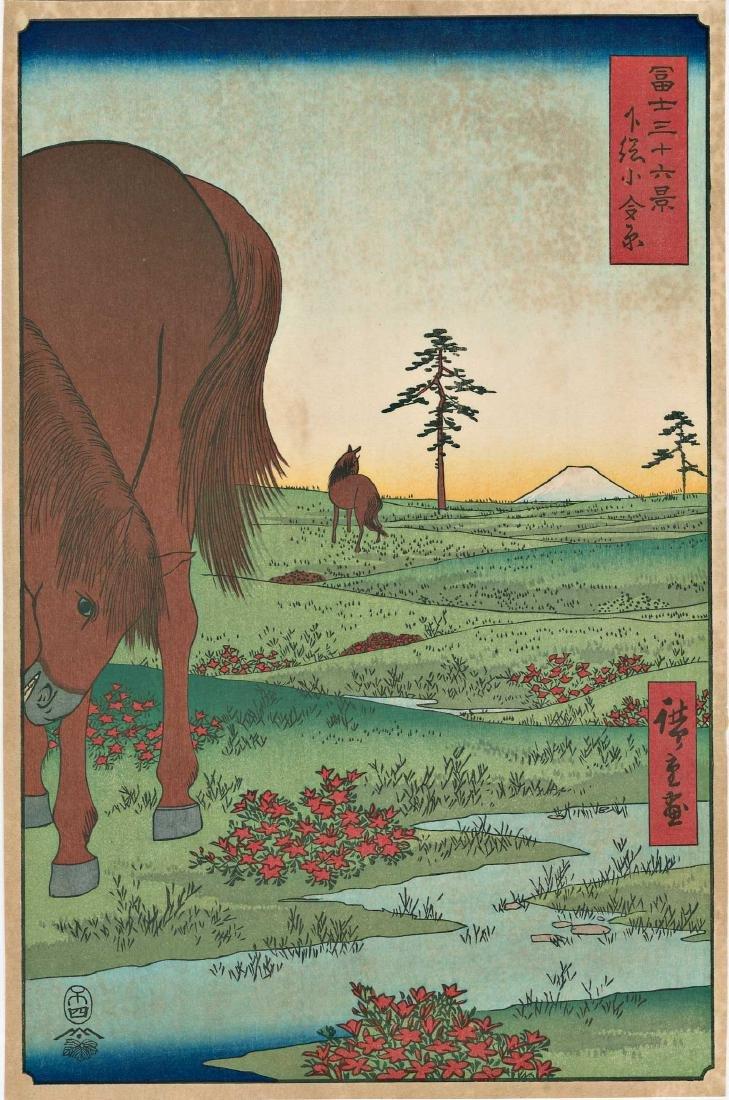 Ando Hiroshige Kogane Japanese Woodblock Print