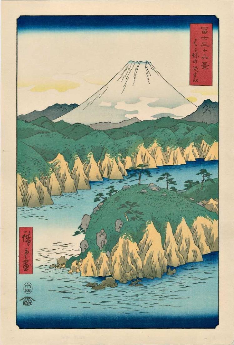 Ando Hiroshige Lake Hakone Japanese Woodblock Print