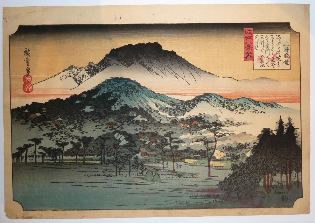 Ando Hiroshige Mii Bansho Japanese Woodblock Print