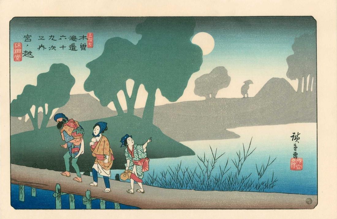 Ando Hiroshige Miyanokoshi Japanese Woodblock Print