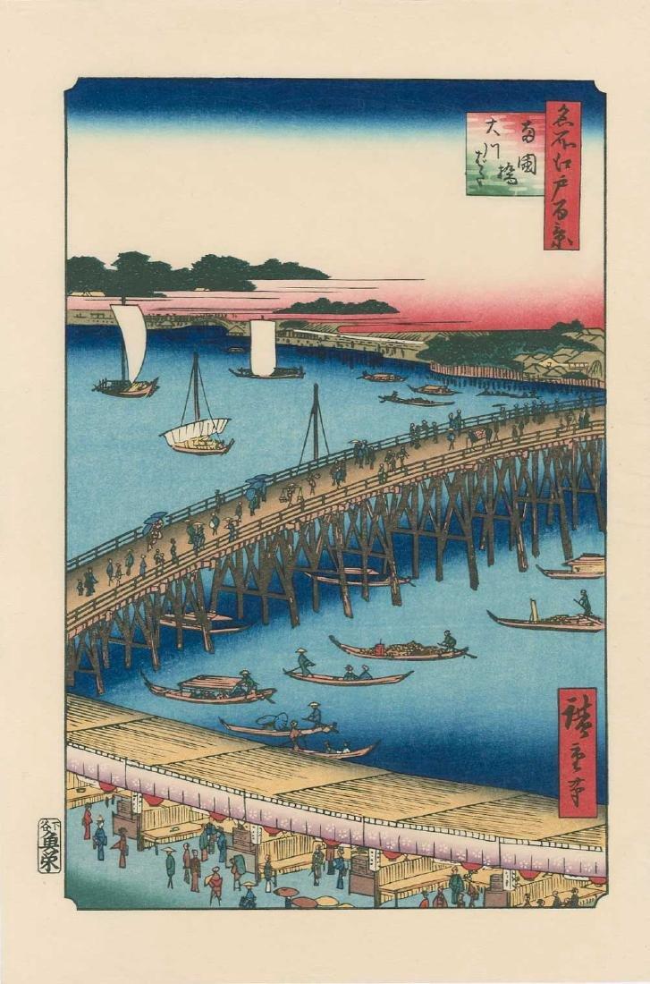Ando Hiroshige Ryogoku Bridge Japanese Woodblock Print