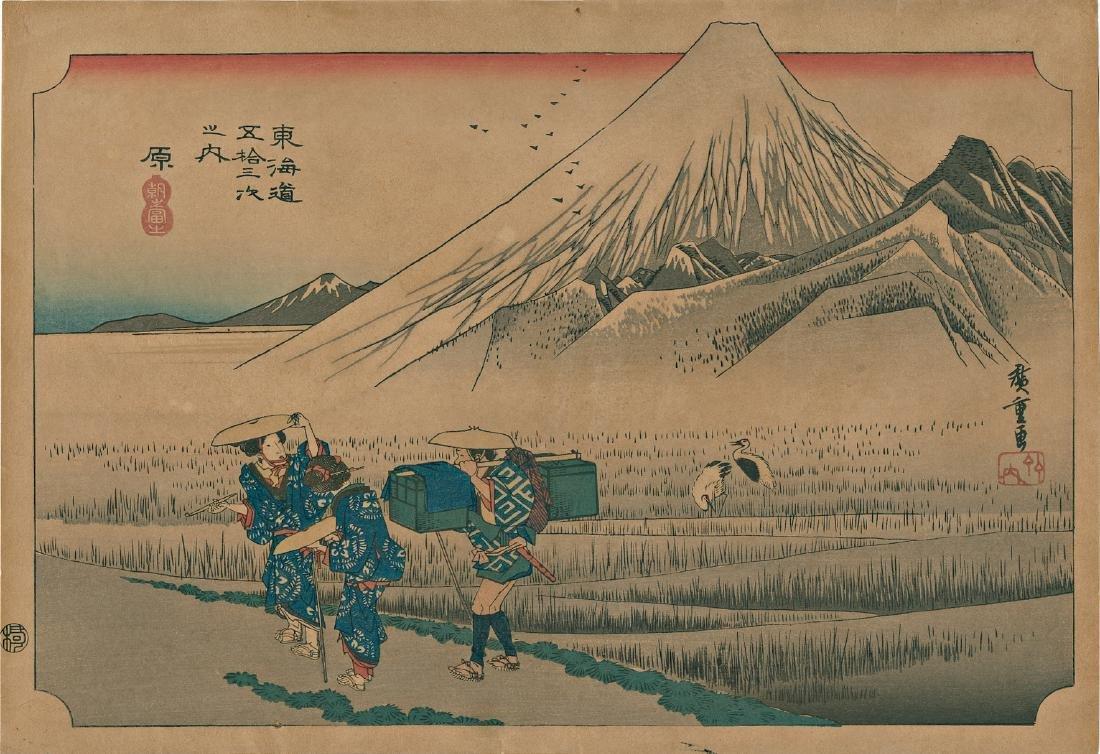 Ando Hiroshige Tokaido Japanese Woodblock Print