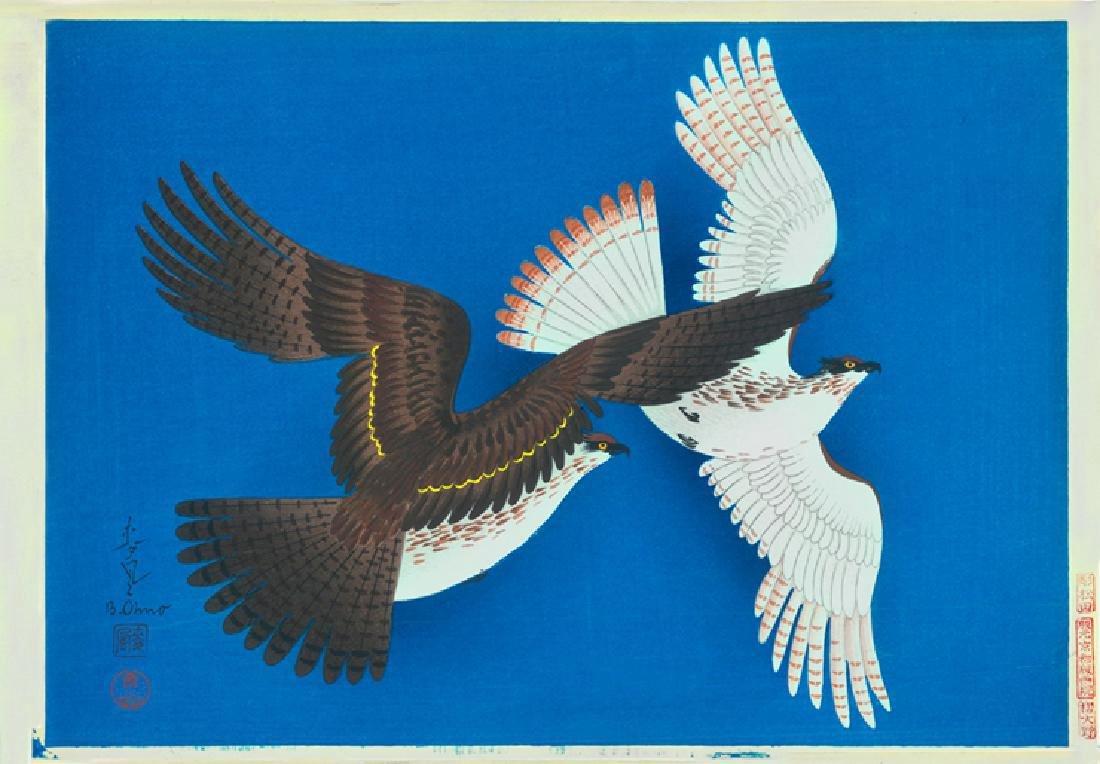 Bakufu Ohno Hawks Japanese Woodblock Print