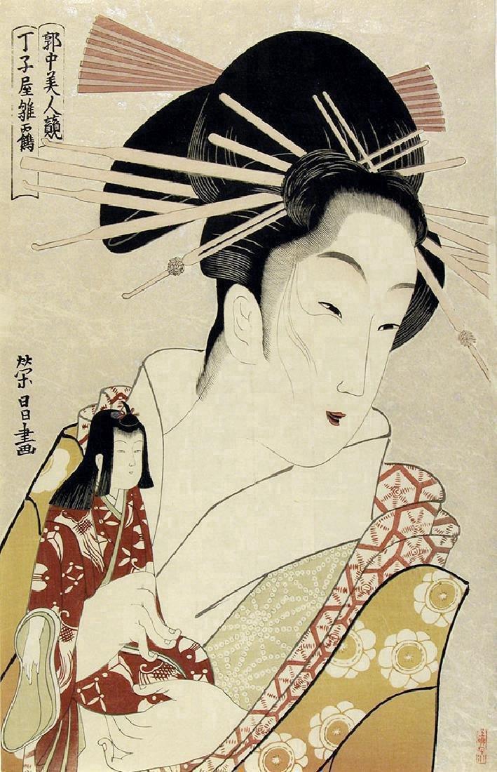 Chokosai Eisho Courtesan Japanese Woodblock Print