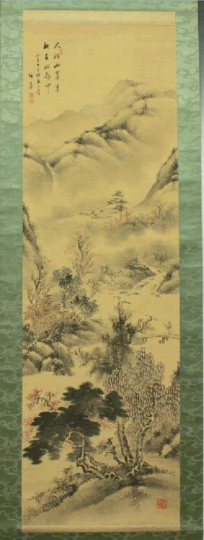 Himejima Chikutei Landscape Painting on Silk