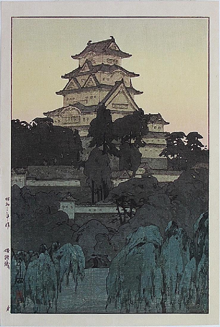 Hiroshi Yoshida Himeji Castle Japanese Woodblock Print