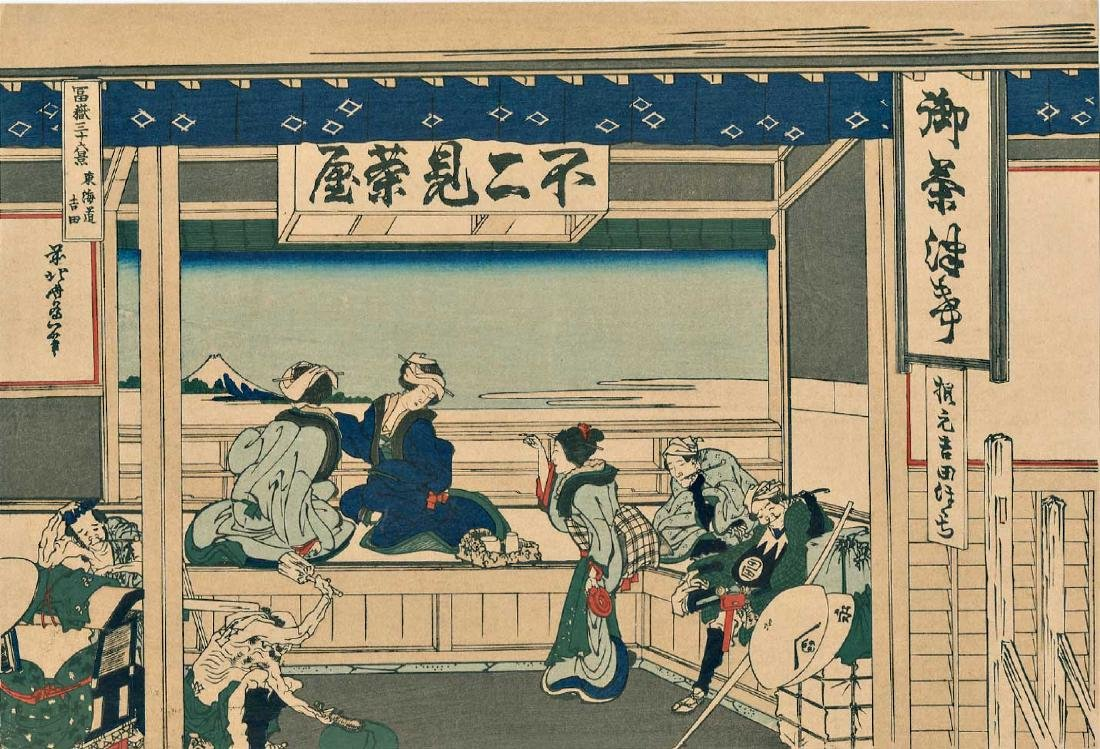 Hokusai Katsushika Yoshida Japanese Woodblock Print