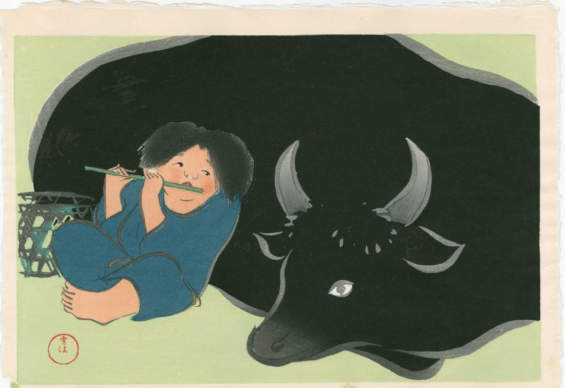 Kamisaka Sekka Cattleman Japanese Woodblock Print