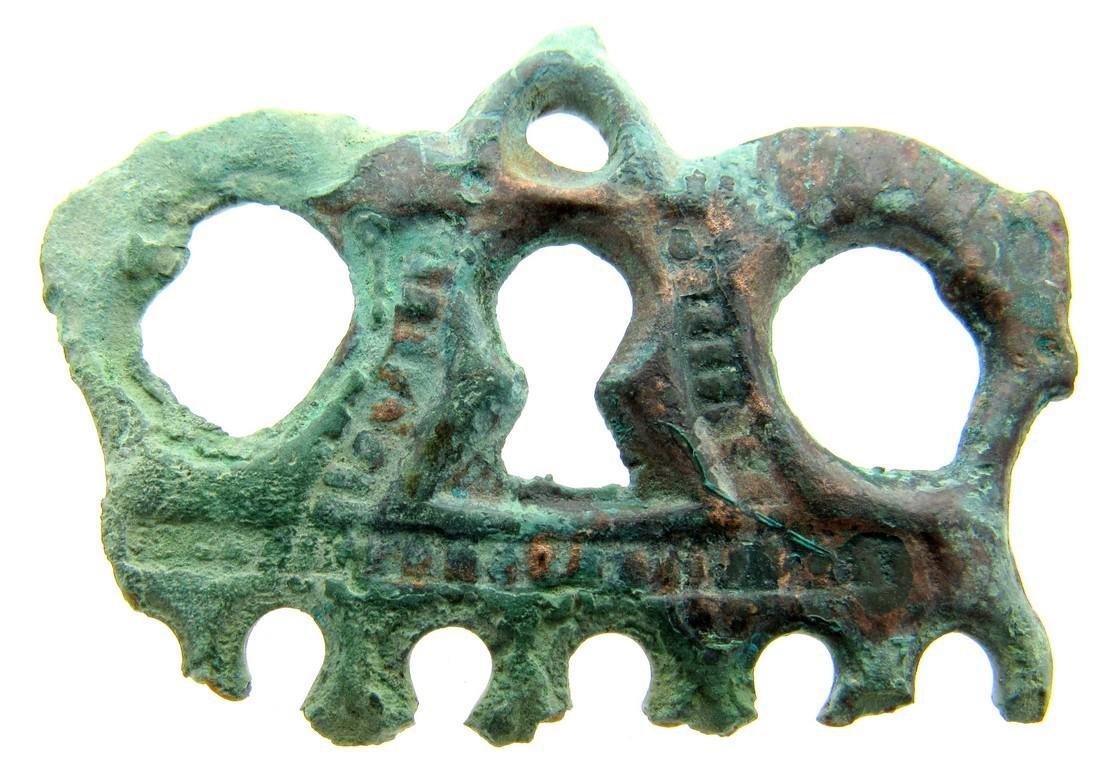 Viking Mythological Pendant with Two Dragons - 2
