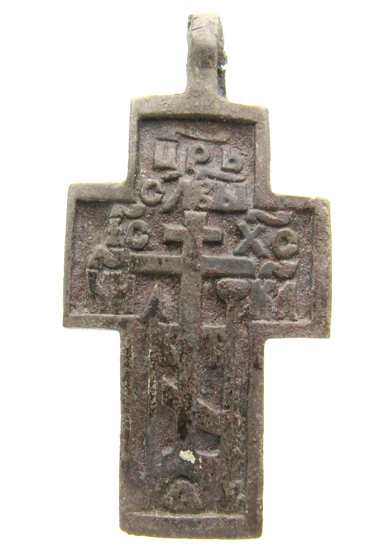 Late Medieval Cross Pendant with Religious Script