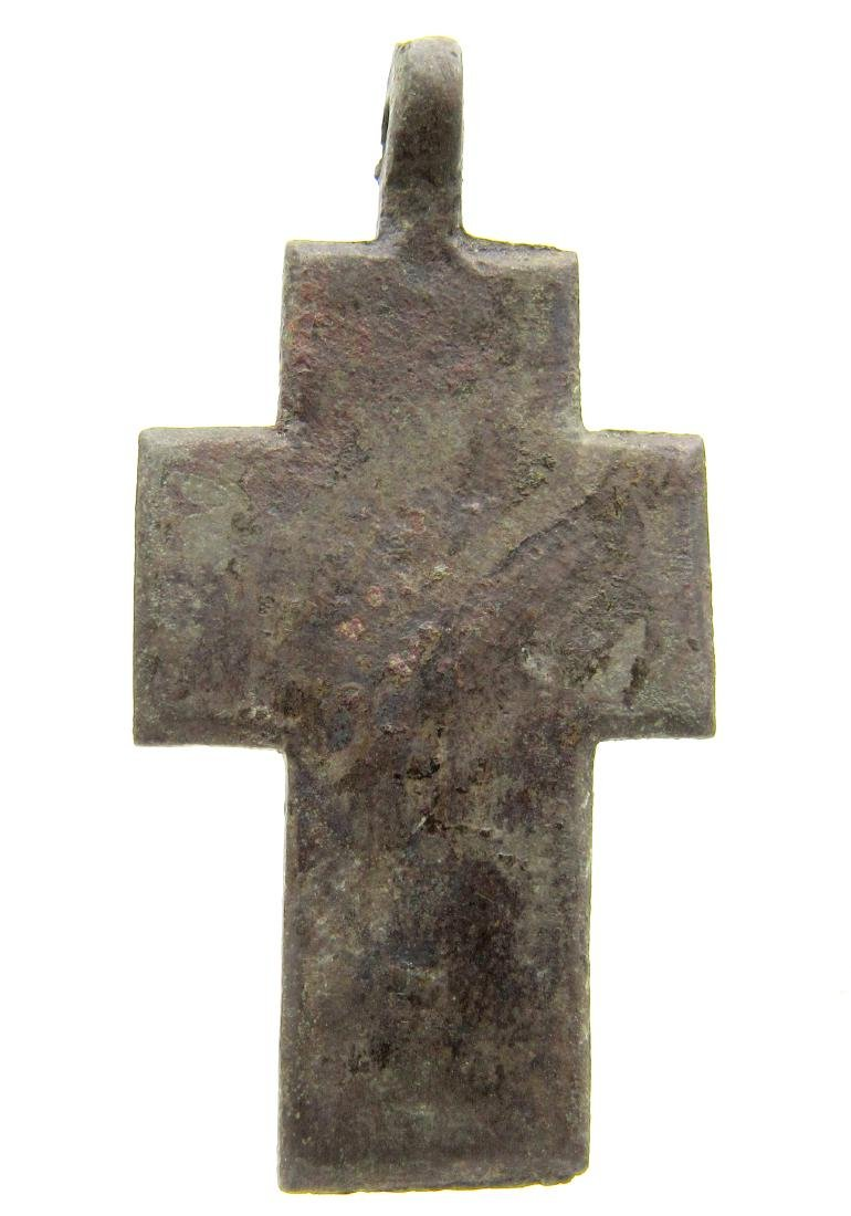 Late Medieval Cross Pendant with Religious Script - 3