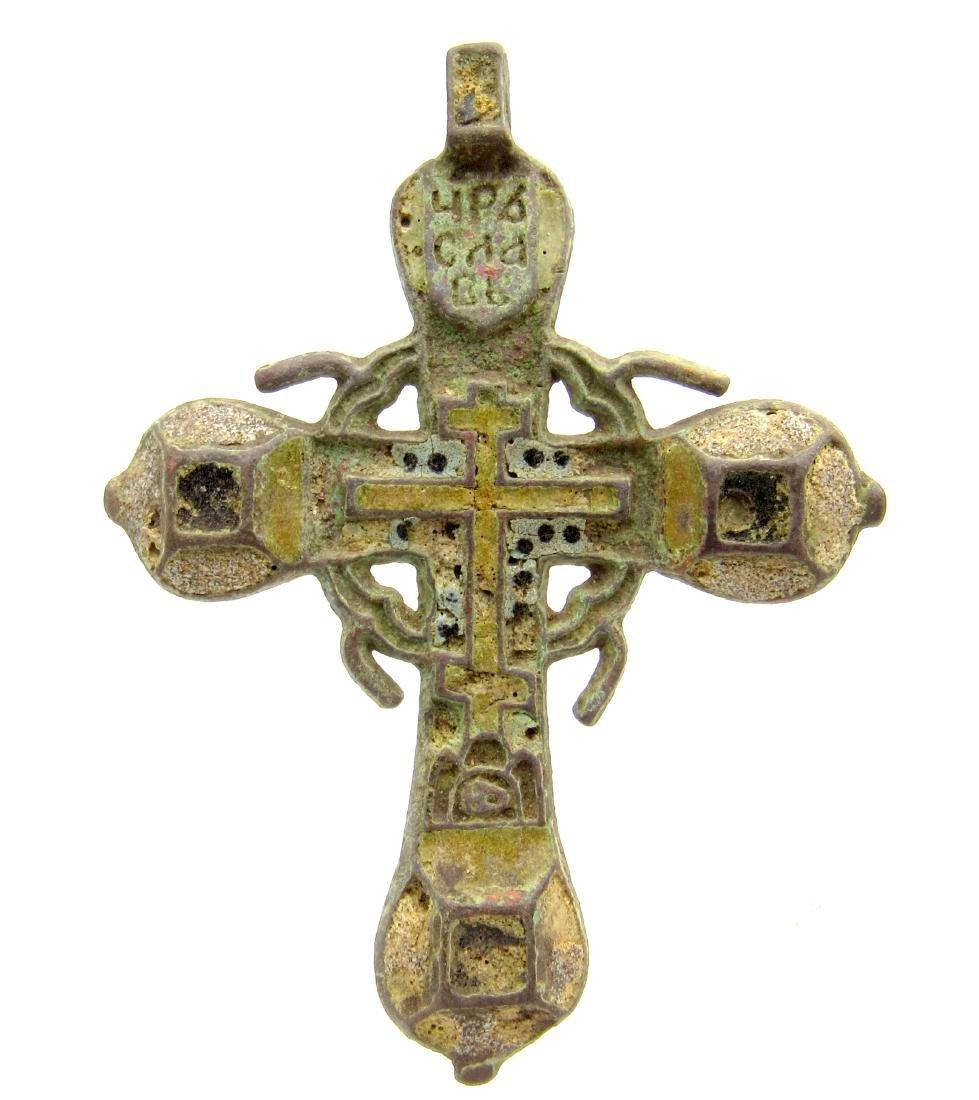 Late Medieval Enameled Radiate Cross Penant
