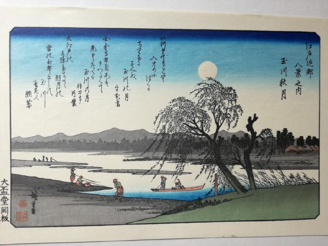Ando Hiroshige Autumn Moon Japanese Woodblock Print