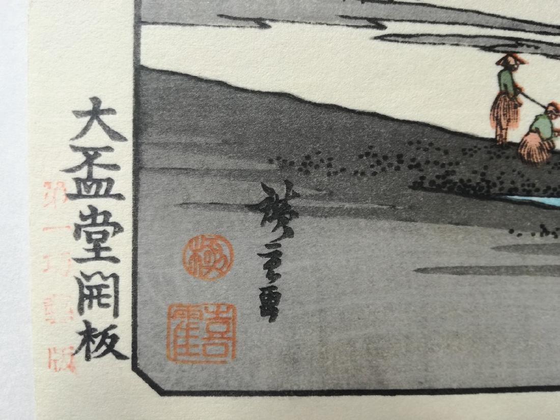 Ando Hiroshige Autumn Moon Japanese Woodblock Print - 2