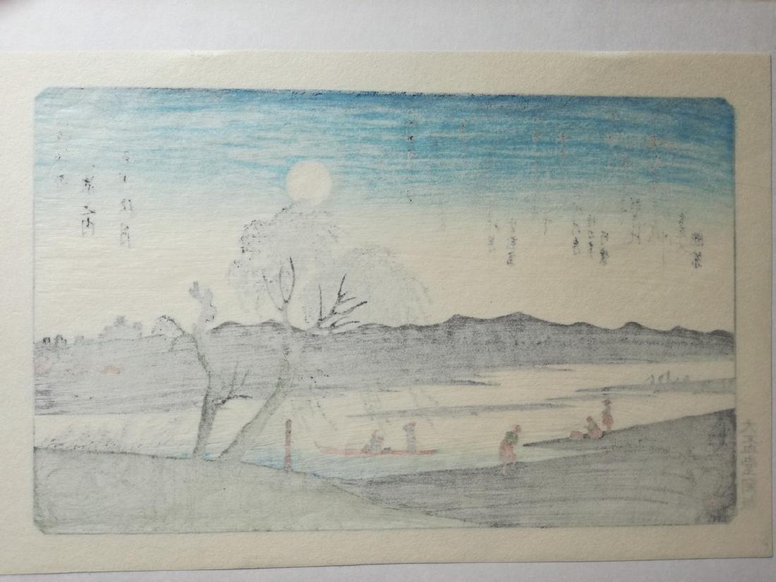 Ando Hiroshige Autumn Moon Japanese Woodblock Print - 3