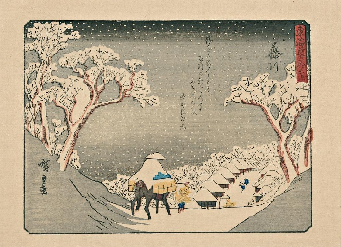 Ando Hiroshige Fujikawa Japanese Woodblock Print