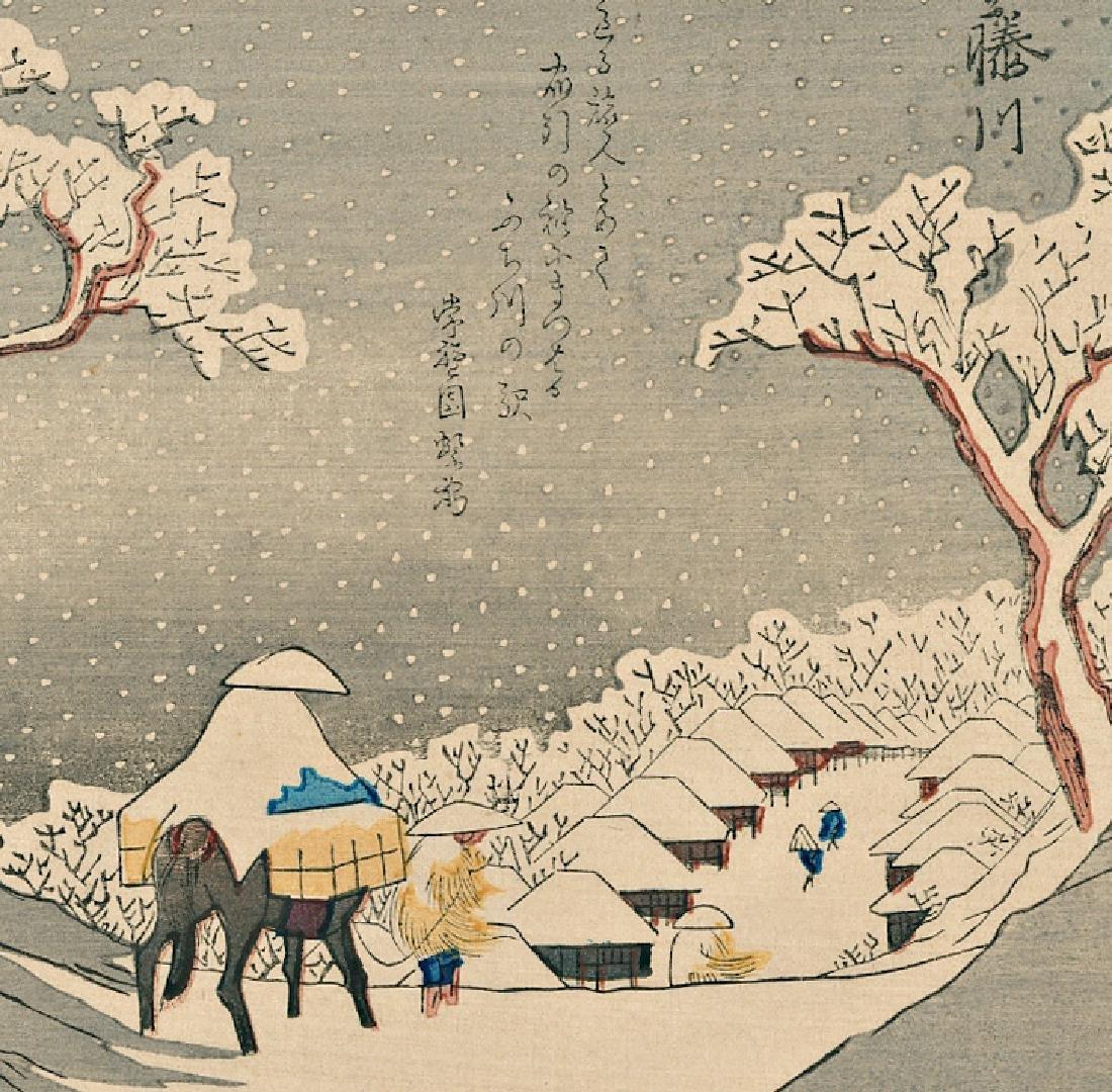 Ando Hiroshige Fujikawa Japanese Woodblock Print - 2