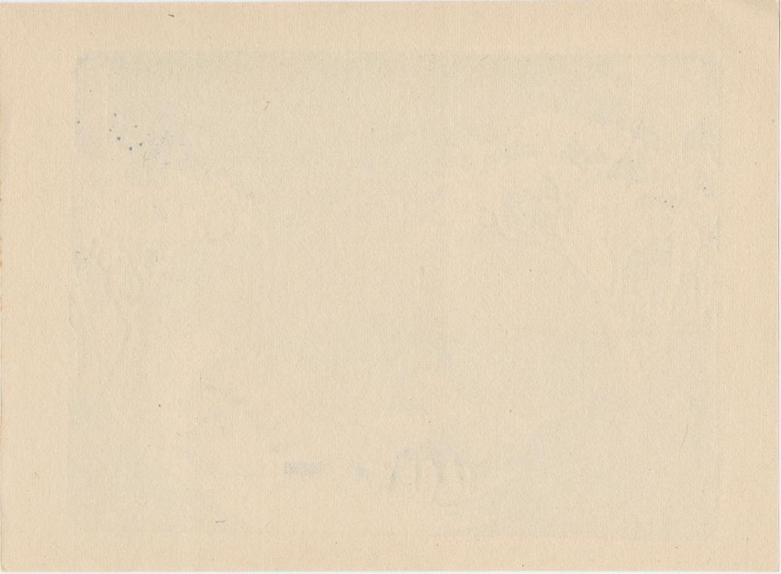 Ando Hiroshige Fujikawa Japanese Woodblock Print - 3