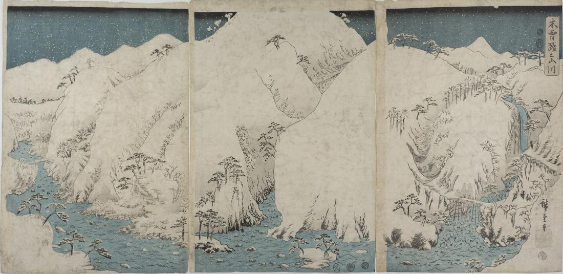 Ando Hiroshige Mountain River Japanese Woodblock Print