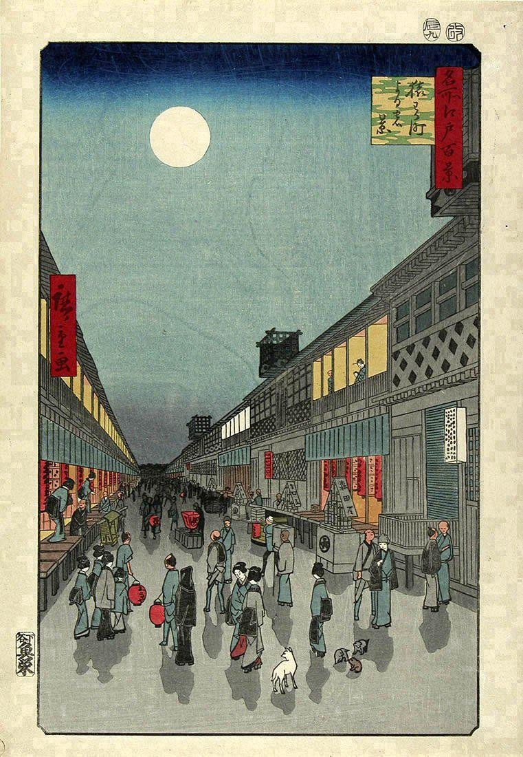 Ando Hiroshige, After Japanese Woodblock Print