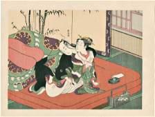 Harunobu Suzuki Japanese Woodblock Print