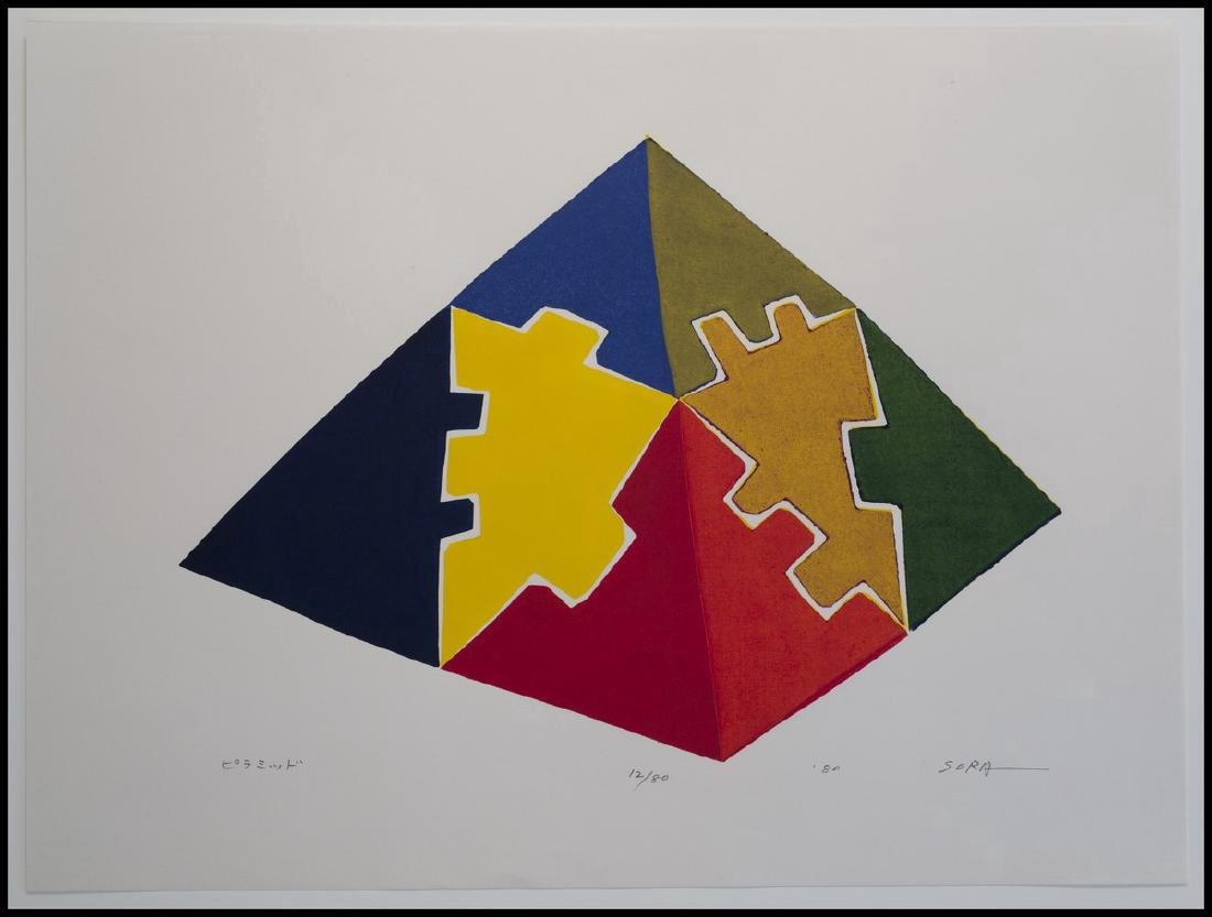 Mitsuaki Sora Pyramid Japanese Woodblock Print