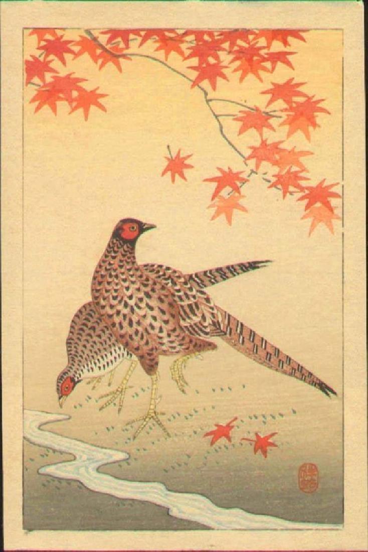 Ohara Koson Pheasants Japanese Woodblock Print