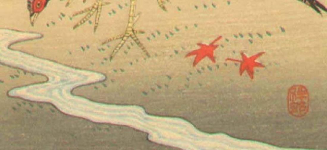 Ohara Koson Pheasants Japanese Woodblock Print - 2